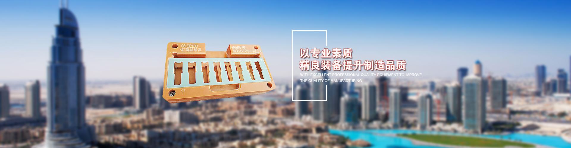 深圳精科悦电子有限公司