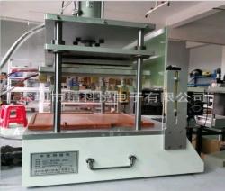 河源小型热熔焊接机 桌面加热机定制 塑胶热压机