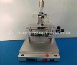 小型热压机 高精度热熔机